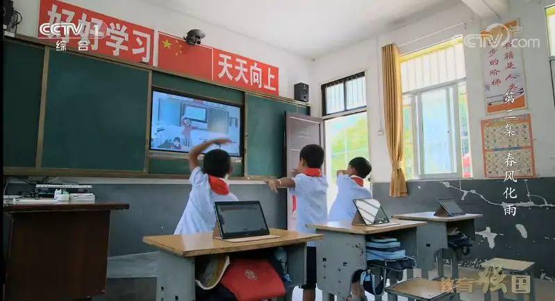特别关注   专题片《教育强国》
