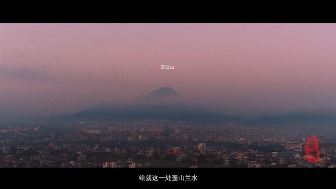 微视频丨荔城区形象宣传片《美荔之约》