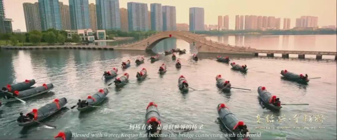 惊艳!2019柯桥最新城市形象宣传片亮相啦