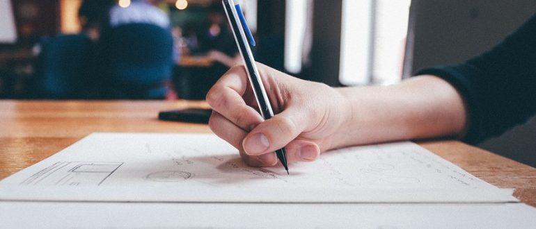 文案写作教程